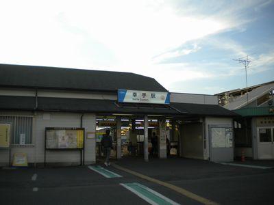 11_幸手駅