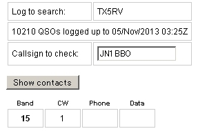TX5RV Log search