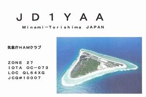JD1YAA.jpg