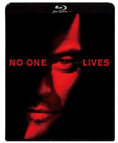 NO ONE LIVES ノー・ワン・リヴズ