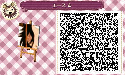 ACE04.jpg