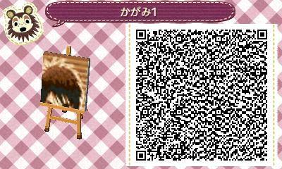 KurokonoBasuke01.jpg