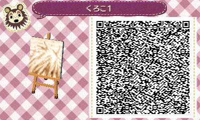 KurokonoBasuke04.jpg