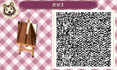 KurokonoBasuke09.jpg