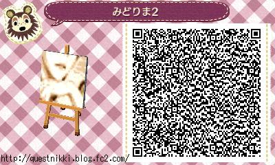 KurokonoBasuke11.jpg