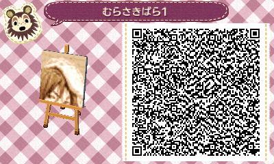 KurokonoBasuke16.jpg