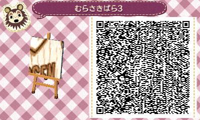 KurokonoBasuke18.jpg
