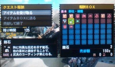 MH4979787.jpg