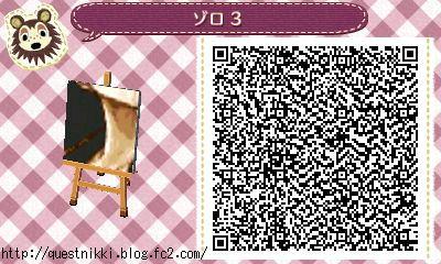 ONEPIECE12.jpg