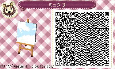 Pokemon0003.jpg
