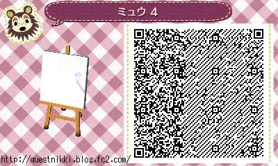 Pokemon0004.jpg
