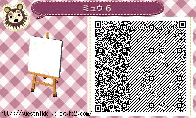 Pokemon0005.jpg