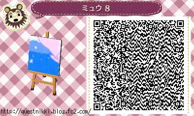 Pokemon0008.jpg