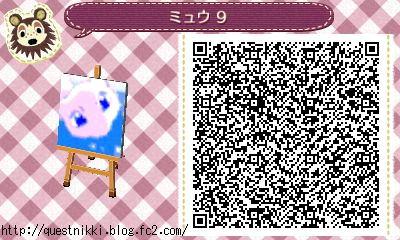 Pokemon0009.jpg