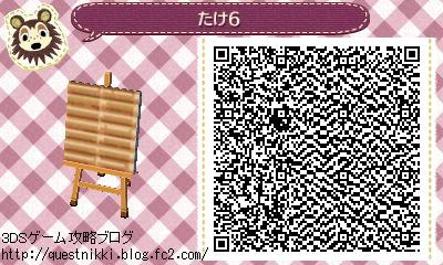 bamboo6.jpg