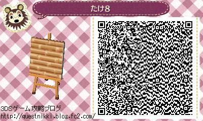 bamboo8.jpg