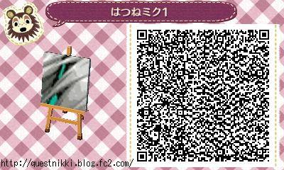 hatsune02036.jpg