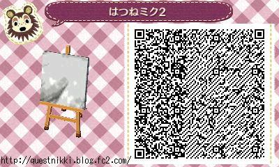 hatsune02037.jpg