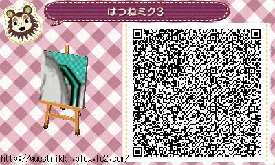 hatsune02038.jpg