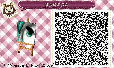 hatsune02039.jpg