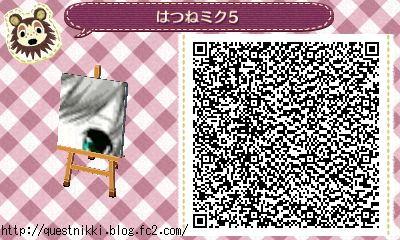 hatsune02040.jpg