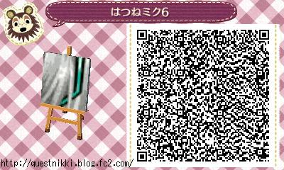 hatsune02041.jpg