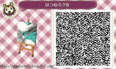 hatsune02043.jpg