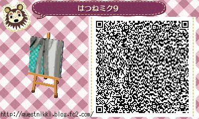 hatsune02044.jpg