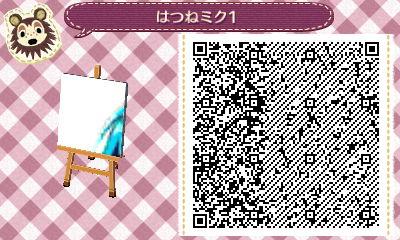 hatsune03001.jpg