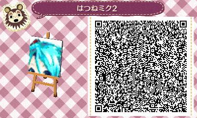 hatsune03002.jpg