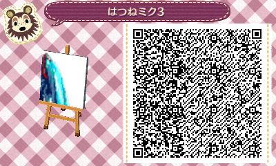 hatsune03003.jpg