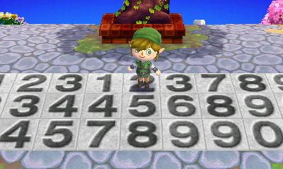 数字が描かれた石畳