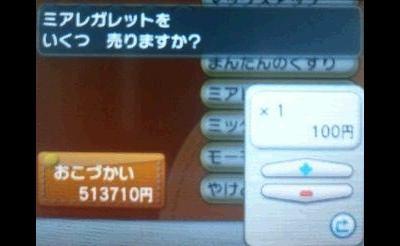 pokemonXY3232322.jpg