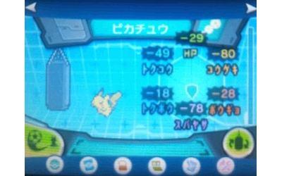pokemonXY8794546.jpg