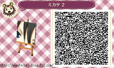 shingekinokyojin02.jpg