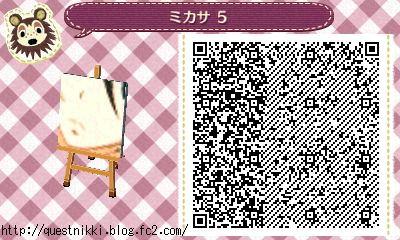 shingekinokyojin05.jpg