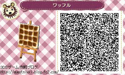 waffle00.jpg