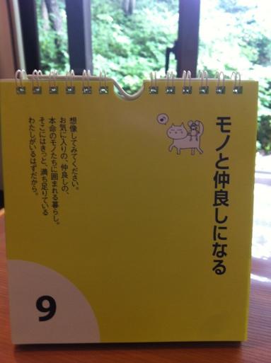 fc2blog_20130612085531374.jpg