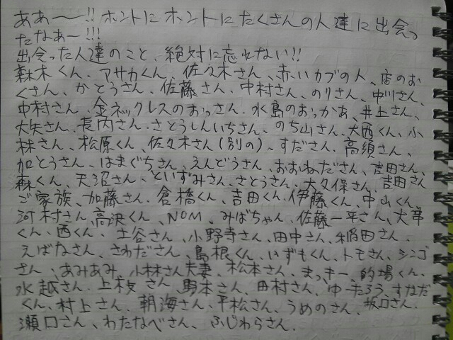 fc2_2013-11-03_18-12-55-166.jpg