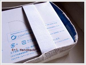 R0011021.jpg