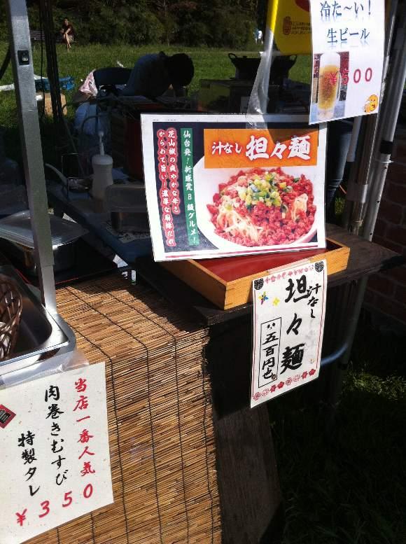 2014ジャンボ担々麺売り場2