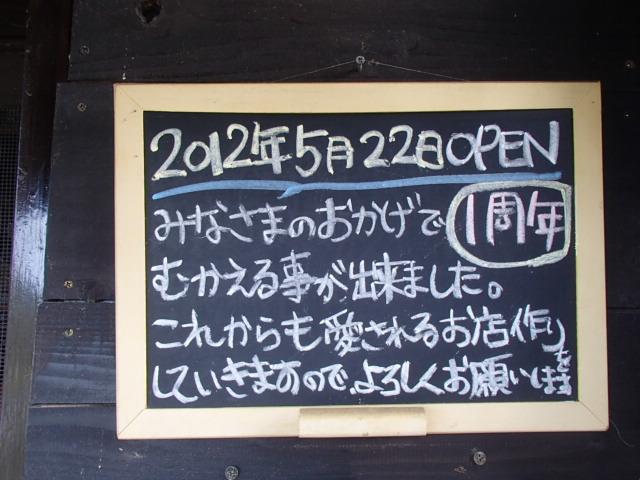 P9281197.jpg
