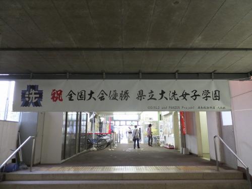 GP 横断幕