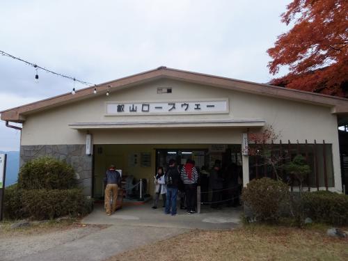 比叡山ロープウェー駅