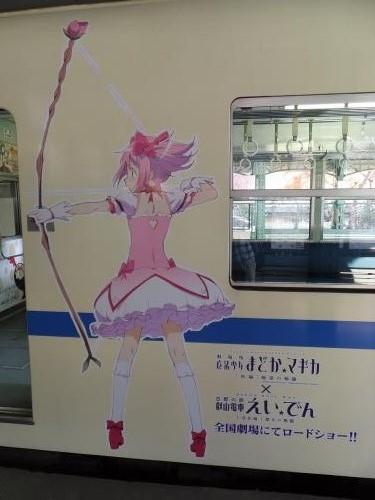 叡山電車1