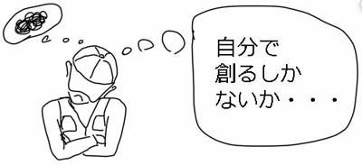 shian001.jpg
