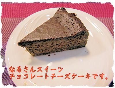 高カロリー食