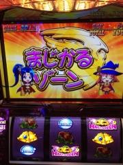 マジハロ4 マジカルゾーン