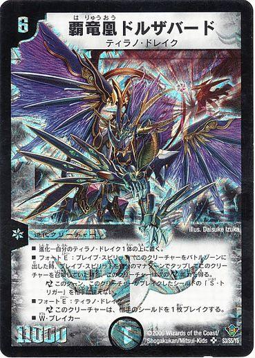 card73710362_1.jpg