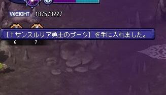 TWCI_2013_7_13_21_20_27.jpg